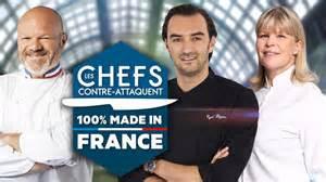 Les chefs contre-attaquent spécial Made in France le 17 juin sur M6