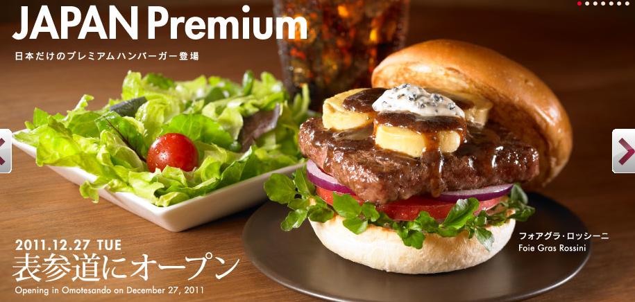 une chaine de fast food japonais lance le burger au foie gras ge rh expert. Black Bedroom Furniture Sets. Home Design Ideas