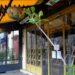 Hôtellerie-restauration: big bang en vue dans les syndicats hôteliers